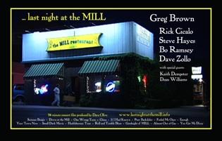 Greg brown1up