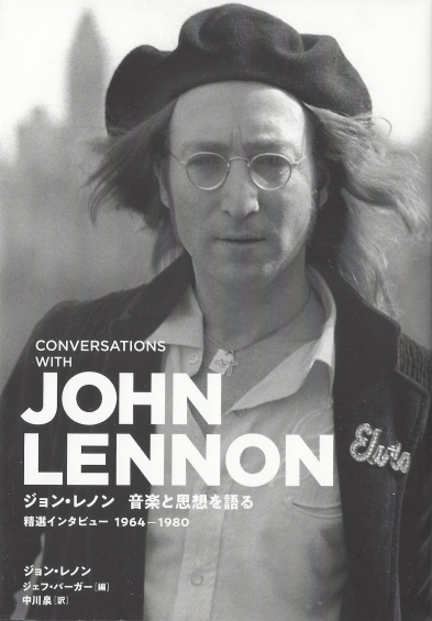 Lennon Japan cover