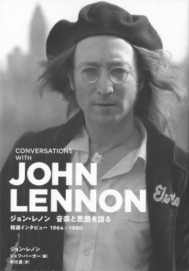 Lennon Japan